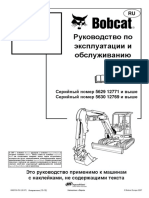 Bobcat 430.pdf
