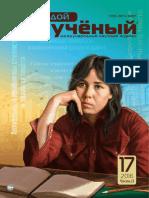 moluch_121_ch2.pdf