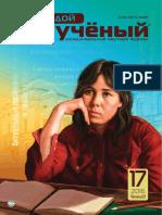 moluch_121_ch3.pdf