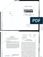 plaggenborg_sht_revolyutsiya_i_kul_tura_kul_turnye_orientiry.pdf