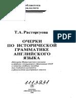 58256337.pdf