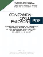 Константин-Кирил Философ.Материали от научните конференции по случай 1150-годишнината от рождението му, 1981.pdf