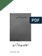 Mutaliat o Tasurat (Basharat Mehmood Meerza)