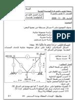 Compo 1 Gciv 3TM 08-2009 Hadjout