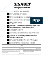 MR380KANGOO8.pdf