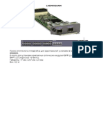 LS5D00X2SA00 описание на русском.pdf