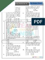 4. Practice Set - 2 (Reasoning by - Ranjay Tiwari).pdf