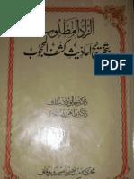 AL-ZAD UL MATLOOB B TAKHREEJ E AHADITH KASHF UL MAHJOOB