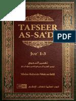 Tafseer as Sadi Volume 01 Juz 01 03 English