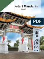 Kick-start Mandarin (Book 1) (24pgs0