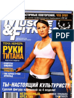 Muscle & Fitness №1 2007
