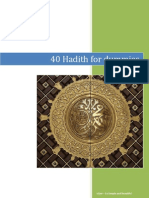 40 Hadith for Dummies