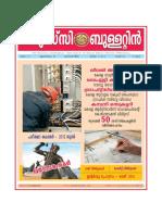 2012 may 1.pdf