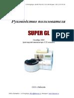 SuperGL_v.3.22.doc