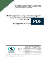 9p_2_i.m.4.pdf