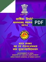 India report, 2004