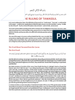 on the ruling of tawassul