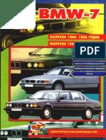 BMW_7_1986-2001_www.avtoman.org.ua.pdf