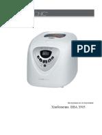 hlebopecka-clatronic-bba-3505-261690_instrukcia