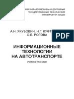 fel17E429.pdf