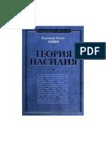 Lenin_V_Teoriya_Nasiliya_Sbornik_a4