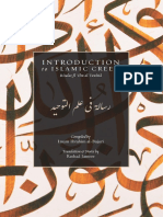 Introduction_to_Islamic_Creed_v4.pdf