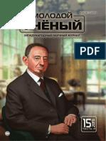 moluch_253_ch4_G635rWV.pdf