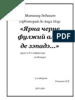 файл 1.rtf