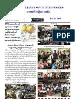 ACR News (26.12.10)