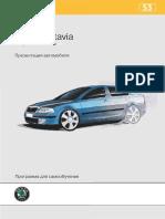 oct_2_present_rus.pdf