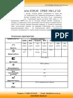 Fenix_E35UE_CREE_XM-L2_U2.pdf