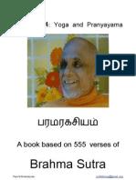 BS 124 Asana and Pranayama
