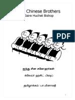 5chinese_t.pdf