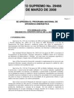 D S  29466 Programa Nacional Eficiencia Energética (3)