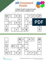 division-crosswordالقسمة المتقاطعة