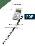 1008_pointoselectdigital-mode-emploi-fr-pmf.fr.ru.pdf