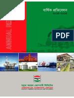 Annual Report 2014-2015 of Jamuna Oil Company Limited.pdf