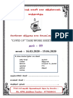 தரம் 09.pdf