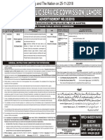 Advertisement No 35 2018.pdf