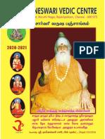 Saarvari Panchangam.pdf
