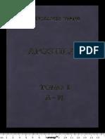 apostilas-aos-dicionarios-portugueses-tomo-i.pdf