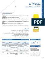 Phyto_alverde.pdf
