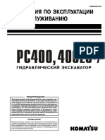 PC400LC-7