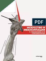 Katalog_vystavki.pdf