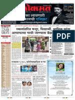 LOKMAT MUMBAI MAIN-30.04.2020.pdf