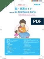 portuguese parto.pdf