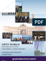 International Institute Open World Program Brochure