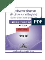 Paper VII Proficiency in English.pdf