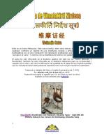 The Vimalakirti Nirdesa Sutra - Charles Luk_Spanish_cap_I