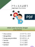 _Penanggulangan Virus Corona_